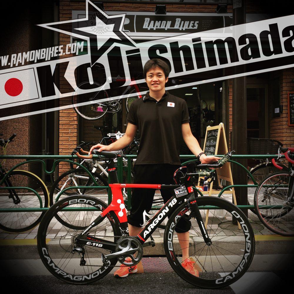 shimada_00